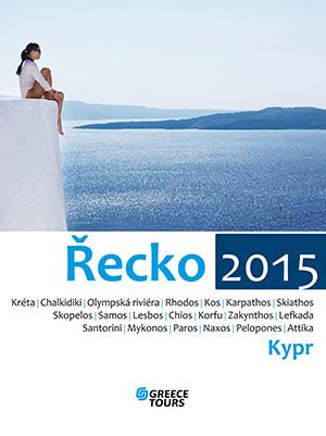 Seznamka v ruštině