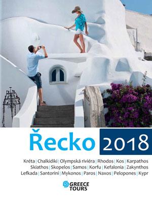 Řecké seznamovací webové stránky